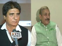 कांग्रेस के बड़े नेता का बयान, कहा- राज बब्बर ने कांग्रेस अध्यक्ष पद से नहीं दिया है इस्तीफा