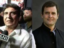 राज बब्बर ने इस्तीफे से किया इनकार, राहुल के पार्टी पुनर्गठन प्लान में बनेंगे रोड़ा?