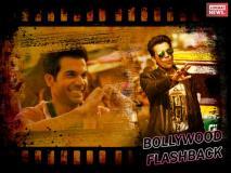 #BollywoodFlashback: मां के कहने पर बदला था राजकुमार ने सरनेम, जानें कैसा रहा बॉलीवुड में अब तक सफर