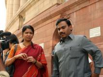 2जी मामला: CBI की याचिका के बाद दिल्ली हाईकोर्ट ने ए. राजा और दूसरे आरोपियों को भेजा नोटिस