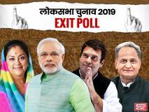 Rajasthan Exit poll 2019: राजस्थान में 'मोदी लहर' के सामने नहीं टिक पाई कांग्रेस, गहलोत के बेटे की सीट पर भी आंच