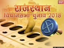 राजस्थान चुनावः मतदान कराने के लिए संवेदनशील बूथों पर सुरक्षा के ऐसे होंगे इंतजाम