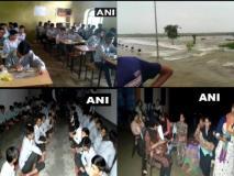 राजस्थानः बाढ़ से चित्तौड़गढ़ के एक स्कूल में पिछले 24 घंटे से फंसे 350 छात्र और 50 अध्यापक, मदद का इंतजार