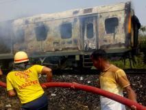 नई दिल्ली-भुननेश्वर राजधानी एक्सप्रेस के जनरेटर कार ने पकड़ी आग, टला बड़ा हादसा