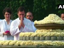राजीव गांधी की जयंती पर श्रद्धांजलि देने वीरभूमि पहुंचा गांधी परिवार, कई वरिष्ठ नेता भी मौजूद