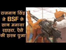 विजयदशमी पर गृह मंत्री राजनाथ सिंह पहुंचे राजस्थान, बीएसएफ मुख्यालय पर की शस्त्र पूजा