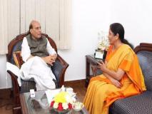 दिल्ली: रक्षा मंत्री राजनाथ सिंह के आवास पर आज ग्रुप ऑफ मिनिस्टर्स की बैठक, शाह व सीतारमण समेत होंगे ये शामिल