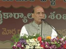 गृहमंत्री राजनाथ ने कहा- कांग्रेस गिन रही अंतिम सांसें, लेकिन CM चंद्रबाबू सोचते हैं कि वेंटिलेटर पर रख सकते जिंदा