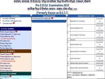 Rajasthan BSTC counselling Result 2019: राजस्थान बीएसटीसी काउंसलिंग का रिजल्ट आज होगा घोषित, यहां करें चेक
