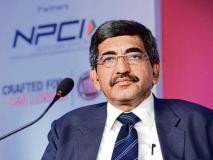 आईडीबीआई बैंक के प्रमुख नियुक्त हुए केनरा बैंक के पूर्व प्रबंध निदेशक राकेश शर्मा