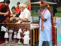 Photos: उपराष्ट्रपति एम वेंकैया नायडू और प्रधानमंत्री नरेंद्र मोदी ने इस अंदाज में मनाया रक्षाबंधन
