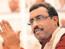 राम माधव नेआंध्र प्रदेश की कांग्रेस सरकार पर साधा निशाना, कहा-आसमान से टपका, खजूर में अटका