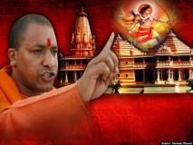 अयोध्या विवाद पर मोदी के मंत्रियों का राम मंदिर राग, सीएम योगी बोले- दिवाली बाद शुरू होगा काम!