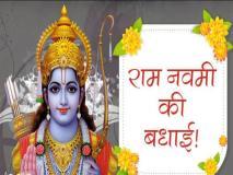 रामनवमी पर करें इन 8 चौपाईयों का पाठ, हमेशा के लिए खुल जाएंगे धन और ज्ञान के भंडार