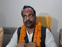 लोकसभा चुनाव: भदोही सीट से बीजेपी प्रत्याशी रमेश बिंद ने दिया विवादित बयान, शिकायत दर्ज