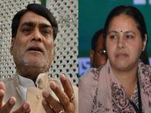 लोकसभा चुनाव 2019: पाटिलपुत्र में हार का सिलसिला तोड़ना चाहेगा लालू परिवार, रामकृपाल यादव-मीसा भारती में कड़ी टक्कर