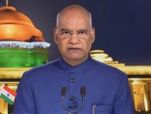 'जम्मू-कश्मीर और लद्दाख के लिए किए गए बदलावों से वहां के लोग लाभान्वित होंगे', पढ़ें राष्ट्र के नाम राष्ट्रपति रामनाथ कोविंद का संबोधन