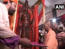 सीएम योगी ने अयोध्या में भगवान राम की 7 फीट ऊंची प्रतिमा का अनावरण किया, जानिए इस मूर्ति के बारे में खास बातें