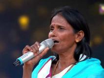 रानू मंडल को पहले गाने के लिए मिली इतनी फीस! अमाउंट सुनकर उड़ जाएंगे आपके होश