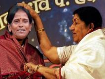 लता मंगेशकर ने रानू मंडल से मुलाकात कर सिर पर हाथ रखकर दिया आशीर्वाद, जानें वायरल वीडियो का सच