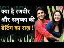 वीडियो: जब रणवीर सिंह ने खुद बताया क्यों वो अनुष्का शर्मा को डेट नहीं करना चाहते थे