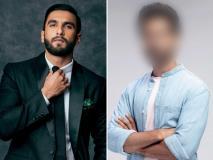 रणवीर सिंह के साथ बॉलीवुड का ये एक्टर निभाना चाहता है गे का किरदार, बताई अपने दिल की बात
