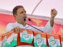 मध्य प्रदेश चुनावः चुनावी दौरे पर राहुल गांधी की ताबड़तोड़ रैलियां, किसानों के मुद्दे पर पीएम को ललकारा