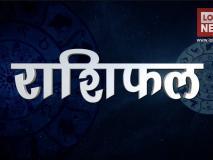 आज का राशिफल: मिथुन राशि के जातकों को प्रेम प्रसंग में आज मिलेगी सफलता, पढ़ें 11 सितंबर का राशिफल