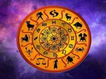 राशिफल: इन 6 राशियों का मुक़द्दर लिख चुके हैं भगवान विष्णु, जानें कैसा रहेगा मोदी, राहुल, सोनिया का दिन