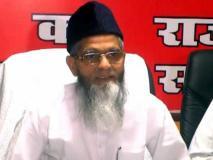 मौलाना आमिर रशादी ने कहा,देश में भगवा या इस्लामी नहीं बल्कि 'सरकारी आतंकवाद' फैला है