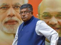 चुनाव परिणाम पर बोले रविशंकर प्रसाद, देखा पीएम मोदी पर कीचड़ उछालने वालों का कैसे पूरा सफाया हुआ