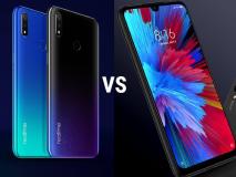 Realme 3 vs Redmi Note 7: जानें 10,000 रुपये से कम कीमत के इन स्मार्टफोन्स में कौन बेहतर?