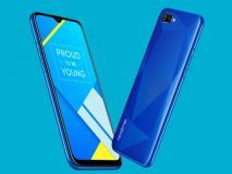 Realme C2 को अब दुकानों से भी खरीद सकेंगे, कीमत 5,999 रुपये से शुरू
