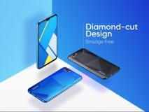 Realme C2 की आज भारत में दूसरी सेल, फोन पर मिलेगा सुपरकैश