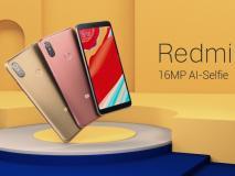 Amazon Mi Days: 6,500 रुपये तक के छूट पर मिल रहे हैं Xiaomi स्मार्टफोन्स