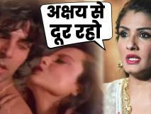 Akshay Kumar के लिए Rekha और Raveena Tandon में हुई थी गाली गलौच