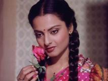 Rekha Birthday Special: रेखा ने इस एक्टर से की थी दिल-ओ-जान से मोहब्बत, लेकिन प्यार में मिला धोखा