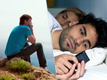 प्यार की 6 सीमाएं जो एक रिश्ते में जरूर होनी चाहिए