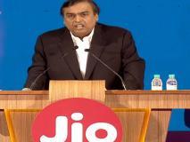 Reliance Jio AGM: जम्मू-कश्मीर पर मुकेश अंबानी का बड़ा ऐलान, लद्दाख सहित पूरे घाटी में करेंगे निवेश