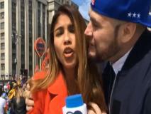 FIFA World Cup: लाइव कवरेज के दौरान महिला रिपोर्टर को किया किस, विवाद