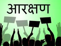 ओडिशा के मेडिकल कालेजों में सामान्य वर्ग के गरीबों के लिए 10 फीसदी आरक्षण