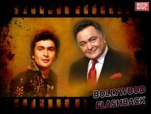 #BollywoodFlashback: जानें कैसे रोमांटिक फिल्मों के 'बदशाह' ऋषि कपूर बन गया विवादों के राजा
