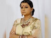 Pics: 62 साल की उम्र में मशहूर एक्ट्रेस रीता भादुड़ी का निधन