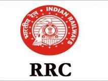 RRC MTS Recruitment 2019: 10वीं पास के लिए रेलवे में निकली नौकरियां, 15 अक्टूबर है आवेदन की आखिरी तारीख