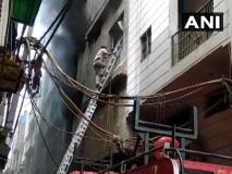 दिल्ली: रबड़ फैक्ट्री में आग लगने से पांच लोगों की मौत, दमकल की दो दर्जन से ज्यादा गाड़ियां मौके पर