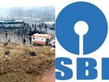 पुलवामा हमला: SBI का सराहनीय कदम, शहीद जवानों का बकाया कर्ज माफ किया