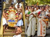 पुजारियों का दावा- खुद भगवान अयप्पा नहीं चाहते महिलाएँ आएँ उनके करीब, जानिए क्या है पौराणिक कथा