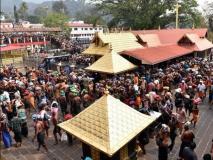 बंद हुए सबरीमाला मंदिर के कपाट, सुप्रीम कोर्ट आदेश के बाद भी कोई महिला नहीं कर पाई प्रवेश