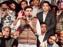 राजस्थान के उप मुख्यमंत्री सचिन पायलट ने कहा- यह कांग्रेस का नहीं, जनता का राज है
