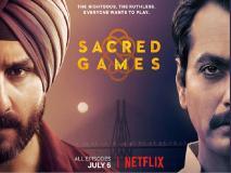 सैफ अली खान और नवाजुद्दीन सद्दिकी की 'सेक्रेड गेम्स 2' की रिलीज डेट हुई तय, इस डेट को आएगी वेब सीरीज